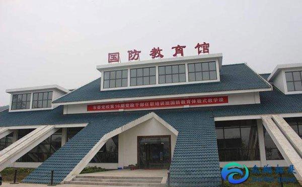 武汉野战国防园拓展感想 野战国防园观后感