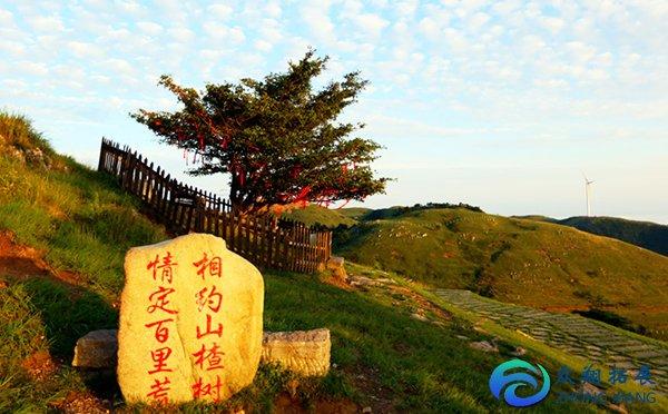 宜昌百里荒草原风景区拓展基地