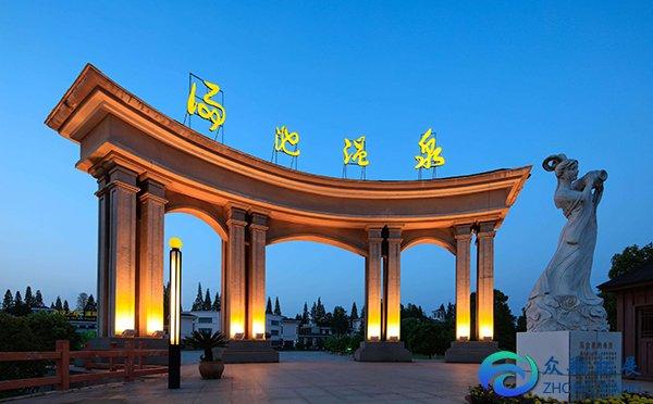 应城汤池温泉拓展基地
