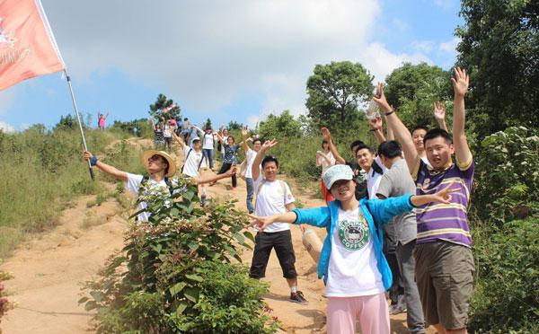 大学生爬山登峰主题团日活动策划书模板