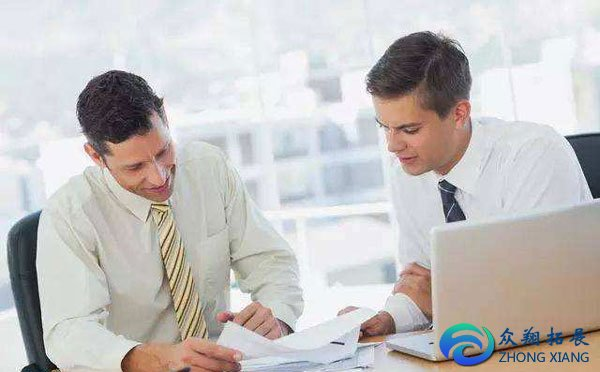 打造高绩效企业团队建设培训课程