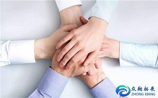 拓展培训的三种角色及其关系